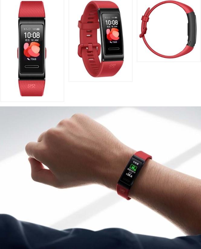 «Вбивця» Xiaomi Mi Band 4: представлений спортивний браслет Huawei Band 4 Pro з GPS