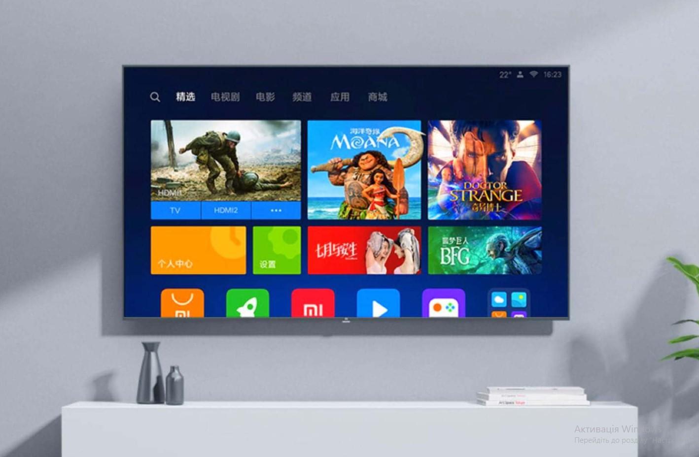 Xiaomi готовиться до випуску недорих телевізорів з екраном OLED