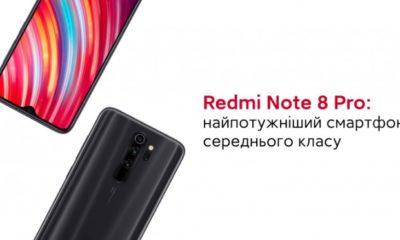 Redmi Note 8 Pro – найпотужніший смартфон середнього класу