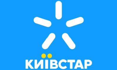 The official position of Kyivstar to close 14 prepaid tariffs