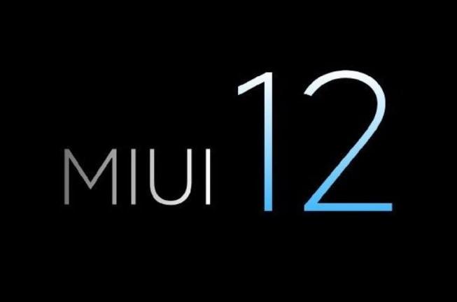 Xiaomi назвала смартфони, які оновлять до прошивки MIUI 12