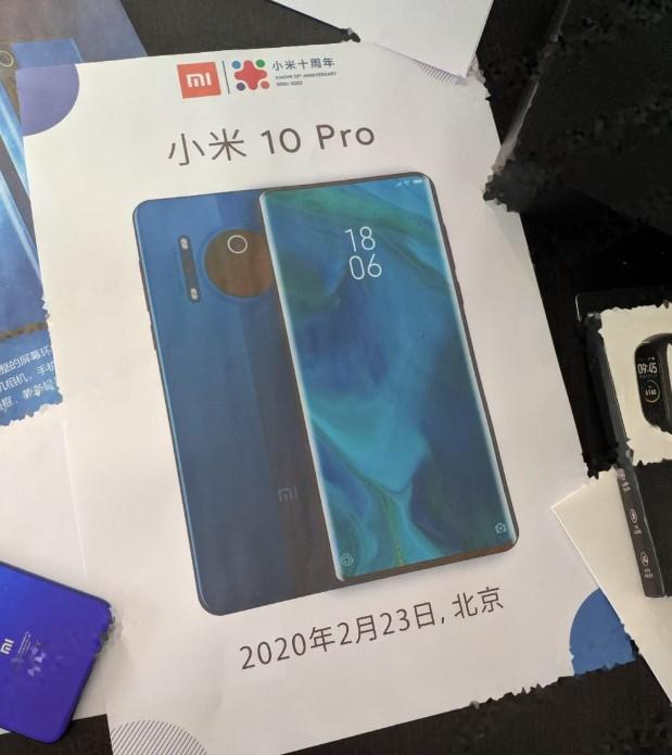 Xiaomi Mi 10 Pro на офіційному зображенні: дата презентації, технічні характеристики і ціна