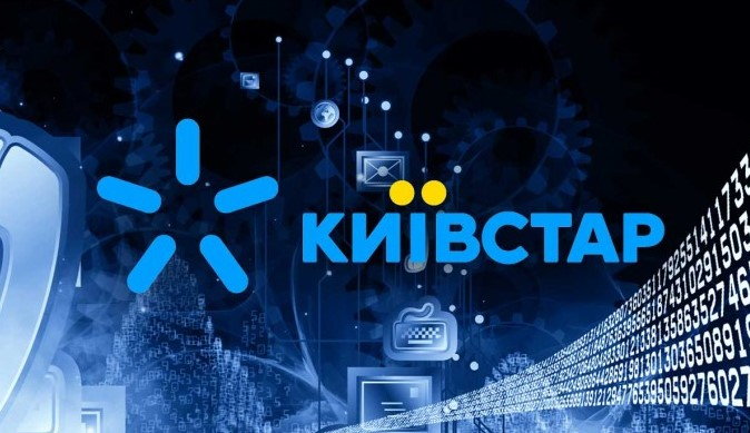 Київстар представив універсальний стартовий пакет «Smart SIM»
