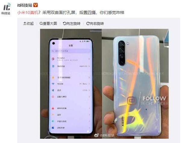 Xiaomi Mi 10 випущений: технічні характеристики і справжні фотографії