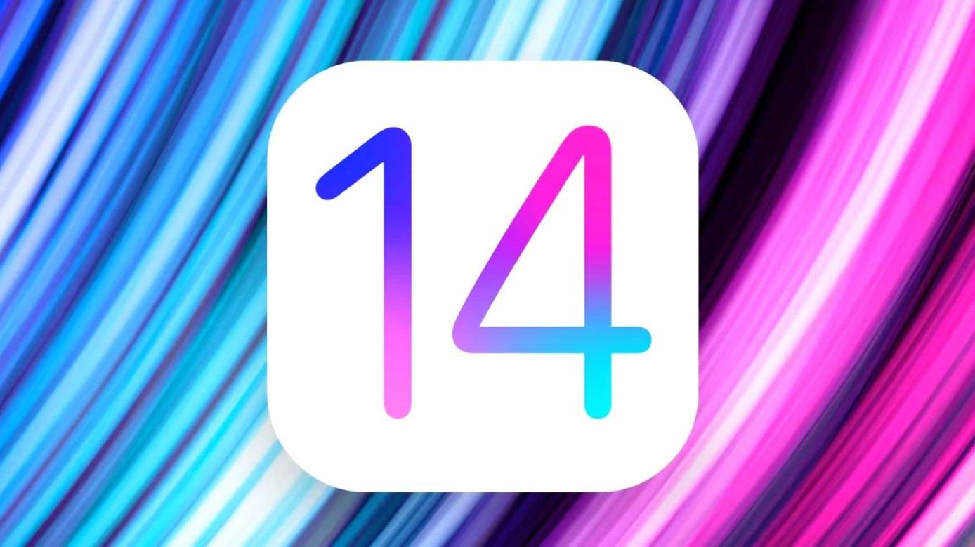 Apple додала в iOS 14 довгоочікувану функцію, про яку мріяли всі власники iPhone