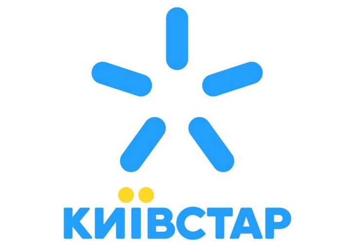 4G в Україні мобільний оператор Київстар охопив понад 10 тис населених пунктів країни