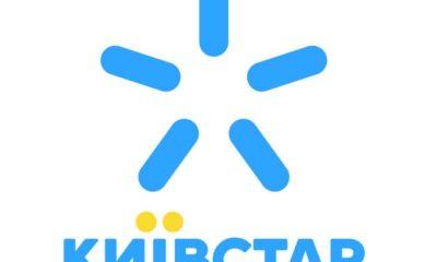 Які ТВ-канали, серіали і фільми дивляться українці на карантині за допомогою сервісу «Київстар ТВ»