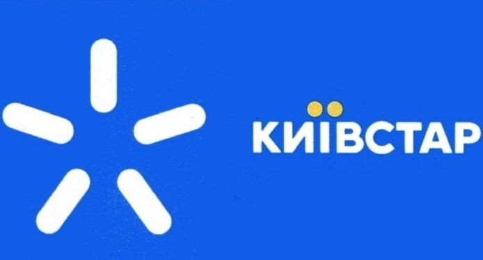 Kyivstar plans to compensate for the lack of Internet