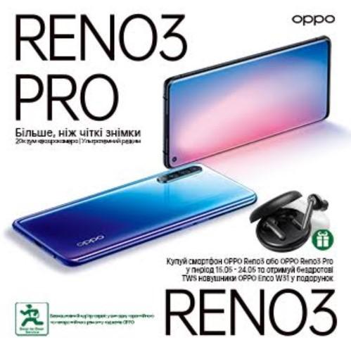 OPPO Україна дарує бездротові навушники OPPO Enco W31