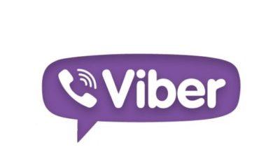 У Viber тепер є нова функція