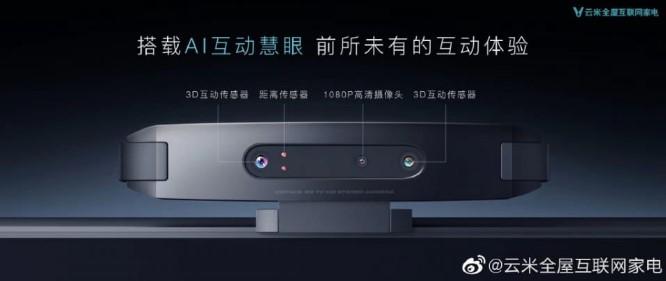 Xiaomi випустила телевізор Mi TV з дозволом 8K і підтримкою 5G