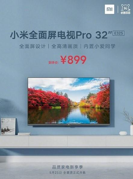 Xiaomi Mi TV Pro E32S TV costs a little more than 3000 UAH