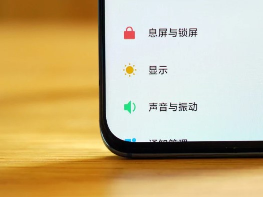 Повний огляд MIUI 12: невже це найкраща оболонка Xiaomi