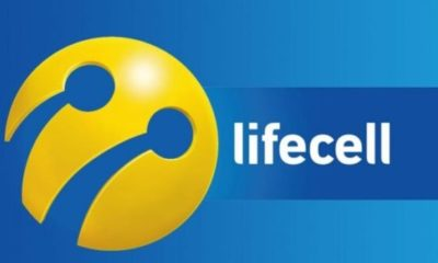 "The ""free"" niche of the mobile communications market has replenished with a new tariff from Lifecell"