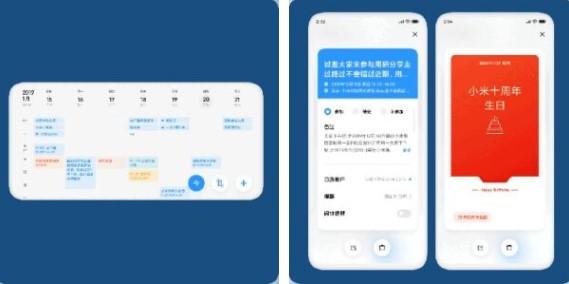 У MIUI 12 знайшли цікаві функції, які приховала Xiaomi