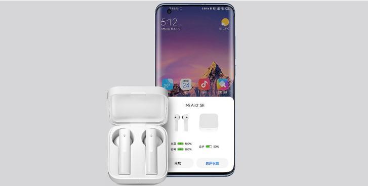 Нові навушники Xiaomi Air 2 SE вже поступили в продажу за копійки
