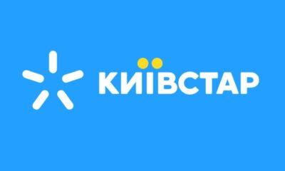 Kyivstar готова обміняти ваш смартфон на новий, причому безкоштовно