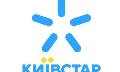 A major failure occurred in the Kyivstar network