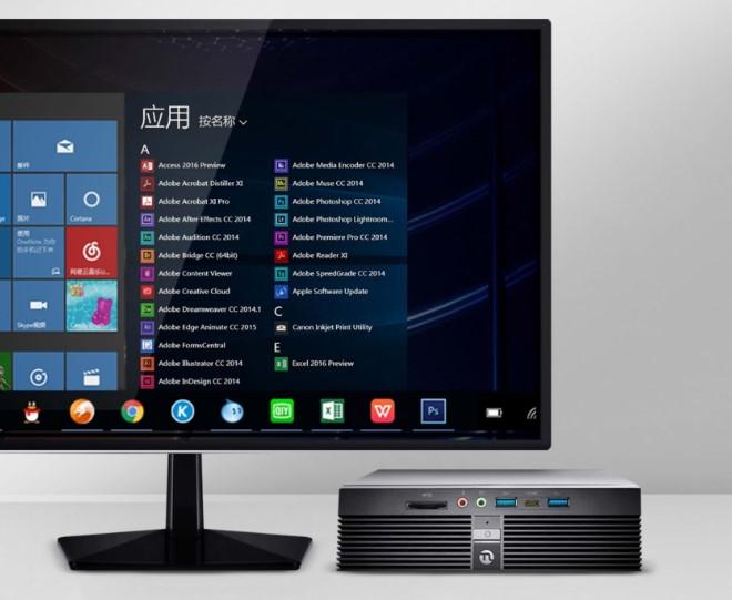 Xiaomi випустила мініатюрний комп'ютер Ningmei за 5500 гривень