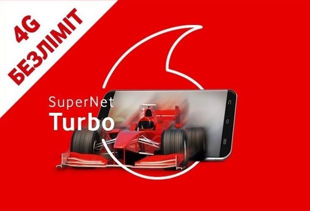 Vodafone представив кращий тариф серед конкурентів