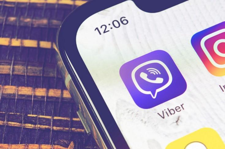 Viber функцію, який дозволяє встановлювати нагадування про події безпосередньо в месенджері