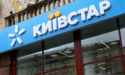 Kyivstar демпінгує: інтернет за 10 гривень на місяць
