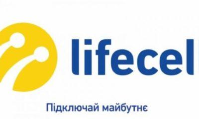 Lifecell вплутався в суперечку щодо зниження мобільних тарифів