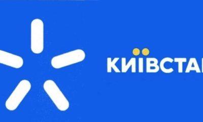 Kyivstar пропонує безлімітний 4G-інтернет