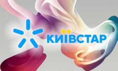 Лінійка «жирних» мобільних тарифів поповнилася пропозицією від «Київстар»