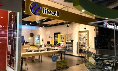 Lifecell запустив дуже важливу послугу