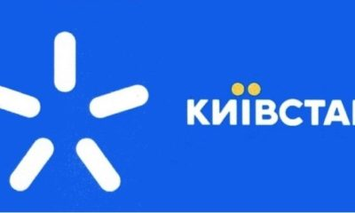 Kyivstar offers subscribers a tariff with practical full unlimited