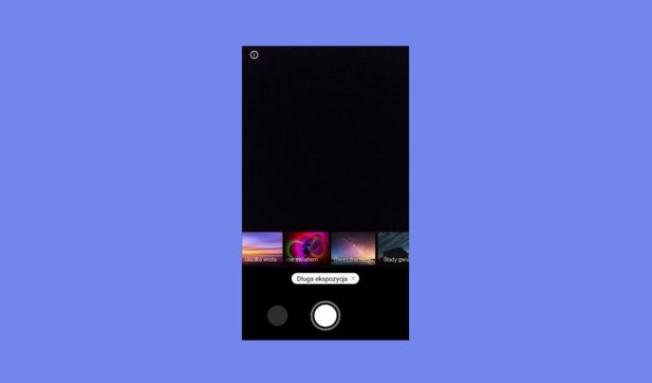 Смартфони з MIUI 12 отримали нові режими зйомки