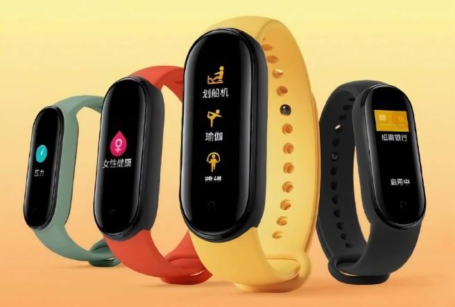 В Україні вже можна купити Xiaomi Mi Band 5