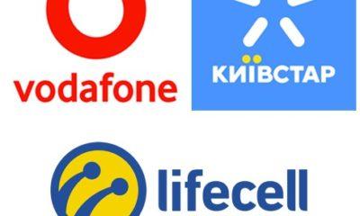 Vodafone, Kyivstar, Lifecell спільно запустили 4G інтернет ще на 8 станціях київського метро