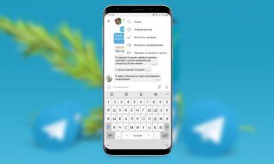 Користувачі Android виявили корисну опцію в Telegram