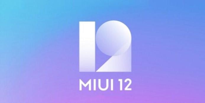 Закрита версія MIUI 12 стала доступна для трьох десятків смартфонів Xiaomi