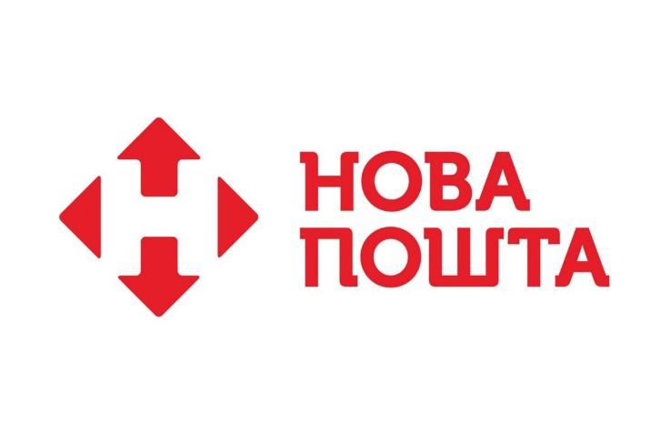 «Нова пошта» поділилася важливою інформацію, про доставки посилок
