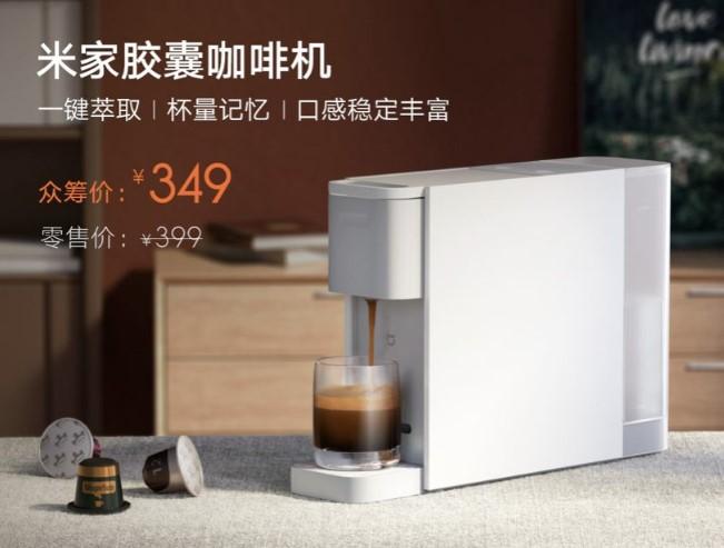 Xiaomi презентувала капсульну кавоварку Mijia за 1300 гривень