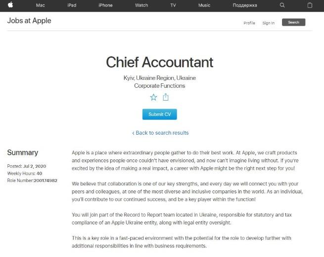 В Україні шукають працівників для представництва Apple, основні вимоги для претендентів