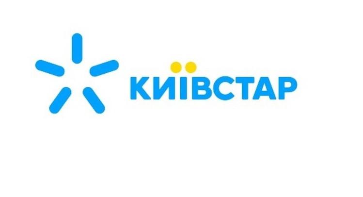 Vodafone і Київстар вірішили об'єднатися, що це дасть користувачам операторів