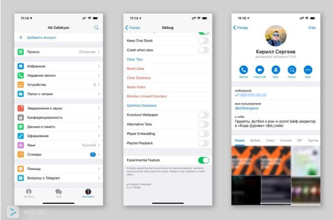 У Telegram з'явилася нова довгоочікувана функція