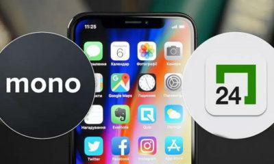 На iPhone перестали працювати Viber, TikTok, Приват24
