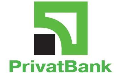 """В ПриватБанку масштабні поновлення: """"Приват24"""" тепер працює по-новому - розширені функції"""