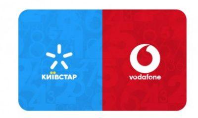 Київстар і Vodafone зайшли в тупік: новий мобільний оператор почав роздавати гроші клієнтам