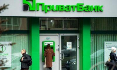 Ніяких банкоматів: ПриватБанк зробив важливу заяву