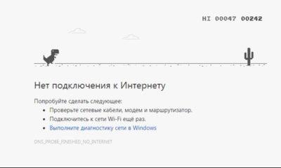 Українцям готуються роздати гроші: компенсація за відсутність інтернету, як отримати