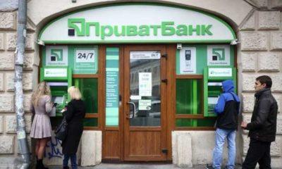 Приватбанк змінив умови зняття готівки