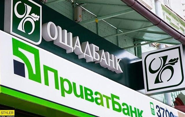 Через додаток Privat24 розкривають тіньові доходи українців