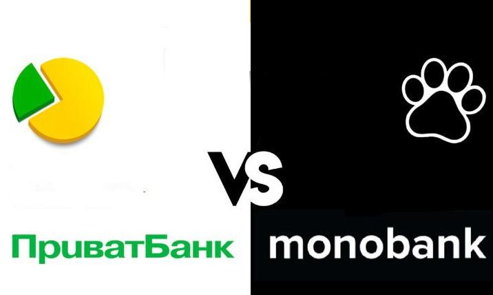 ПриватБанк і монобанк перейдуть на новий формат роботи
