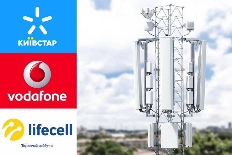 За липень Київстару, Vodafone і lifecell підключили до 4G-мереж 900 МГц майже 2000 населених пунктів